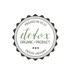detox organic drinks vector image