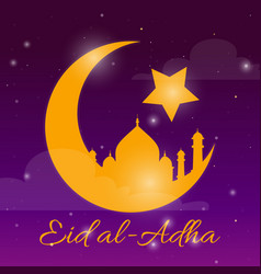 Eid al adha arabic holiday greeting card vector