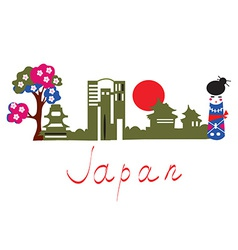 Japan traditional symbols banner with buildings vector image