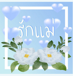 Thai love mom card on blue background vector