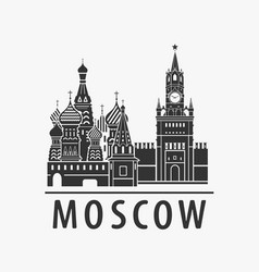 moscow symbol vector image vector image
