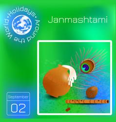 Janmashtami indian fest dahi handi on janmashtami vector