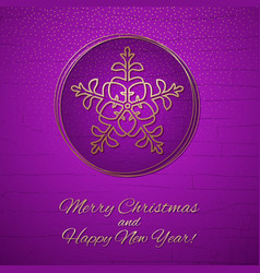 This is a purple and gold christmas card vector