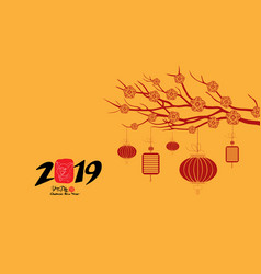 Beautiful happy new year 2019 wallpapers year of vector