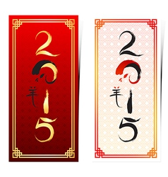 Chinese new year template vector
