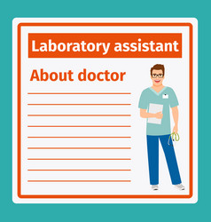 medical notes about laboratory assistant vector image