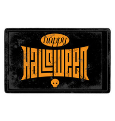 vintage happy halloween card with skull and vector image
