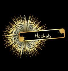hookah golden vector image vector image