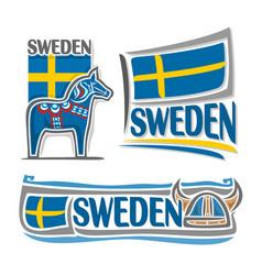 logo for sweden vector image