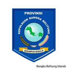 Coat arms bangka belitung islands vector