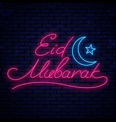 eid mubarak neon signboard vector image