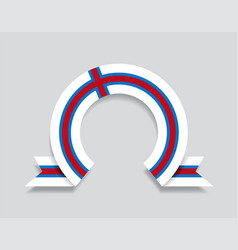 Faroe islands flag rounded abstract background vector