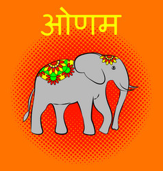 Onam hindu festival kerala in india 4 september vector