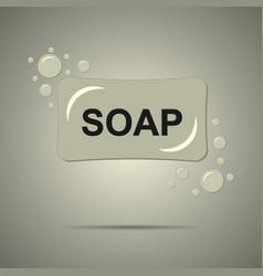 bath soap icon vector image
