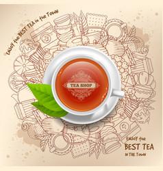 tea design vector image vector image