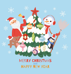 christmas tree with gifts card vector image