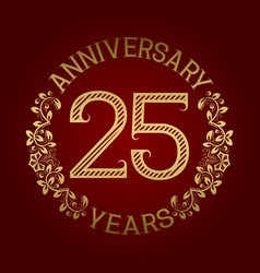 golden emblem of twenty fifth anniversary vector image