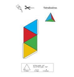 Tetrahedron origami vector