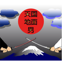 Japanese swords katana hieroglyphs vector