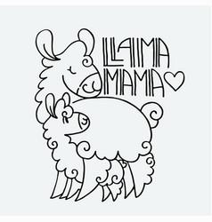 Llama mama cute fluffy alpacas funny smiling cozy vector