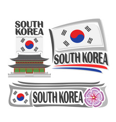 Logo for south korea vector