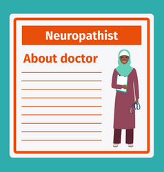 medical notes about neuropathist vector image