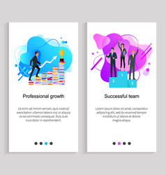 professional growth and successful teamwork set vector image
