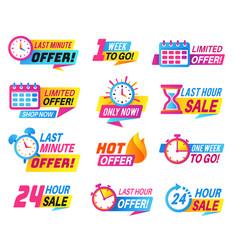 Sale countdown badges big deal limited sale vector