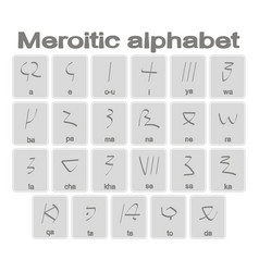 Set of monochrome icons with meroitic alphabet vector