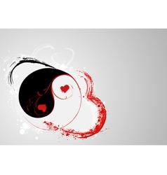 svalentines yin e yang vector image