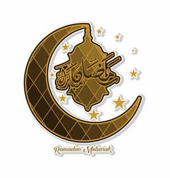 Text ramadan mubarak with lantern and crescent vector