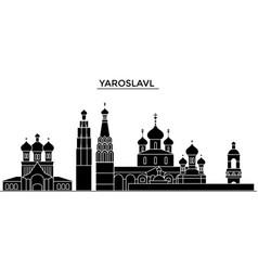 russia yaroslavl architecture urban skyline with vector image