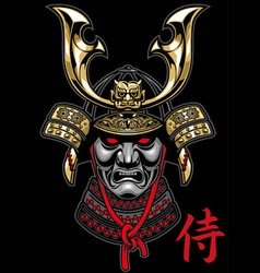 samurai helmet in detailed vector image vector image