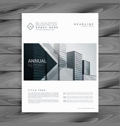 elegant white brochure design template with arrow vector image