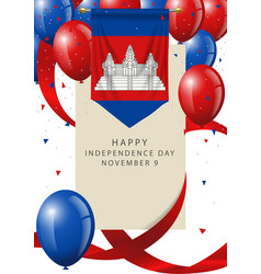 cambodia independence day greeting card vector image