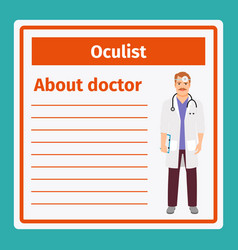 Medical notes about oculist vector