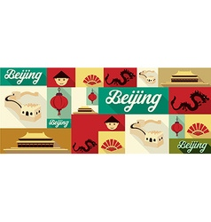 travel and tourism icons Beijing vector image