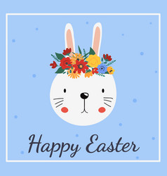 Colorful easter greeting card vector