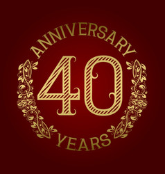 golden emblem of fortieth anniversary vector image