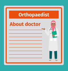 medical notes about orthopaedist vector image