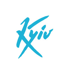 Kyiv hand lettering in blue yellow on white vector