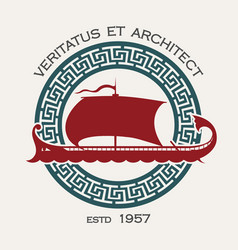 ancient galley docking or shipyard company emblem vector image