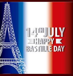 Bastille day french celebration vector