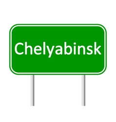Chelyabinsk road sign vector image