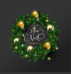 christmas new year french ornament wreath card vector image