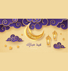 Eid mubarak greeting with crescent and stars vector