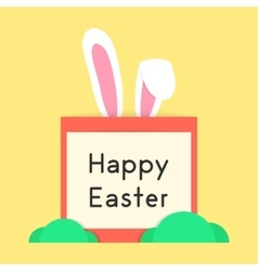 happy easter with rabbit ears and bushes vector image