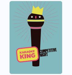 karaoke king typographic vintage poster vector image