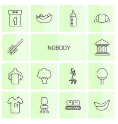 Nobody icons vector