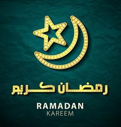 Ramadan greetings background Kareem Generous Month vector image